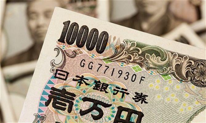 Forex: yen paga pegno al possibile intervento dell'esecutivo | borse ...